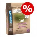 Ekonomipack: Nutrivet Inne Bio Cat 2 x 6 kg - Kitten