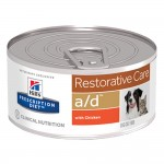 Hill's Prescription Diet a/d Restorative Care Chicken hund- och kattmat - 1 x 156 g