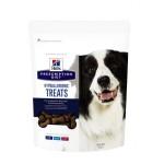 Diet Canine Hypoallergenic Treats