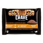 Crave Cat Pouch Multipack 4 x 85 g - Paté Salmon & Chicken