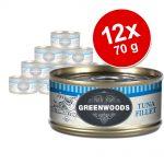 Ekonomipack: 12 x 70 g Greenwoods Adult våtfoder - Chicken