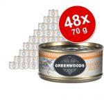 Ekonomipack: 48 x 70 g Greenwoods Adult våtfoder - Chicken & Cheese