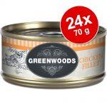 Ekonomipack: Greenwoods Adult våtfoder 24 x 70 g - Blandpack