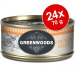 Ekonomipack: Greenwoods Adult våtfoder 24 x 70 g - Chicken & Cheese