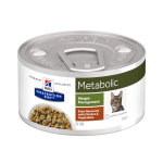 Hill's PD Feline Metabolic Stew Chicken&Vegetables
