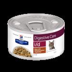 Hill's PD Feline i/d™ Stew Chicken&Vegetables