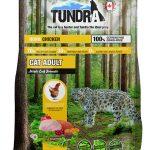 Tundra kattfoder kyckling 272 g