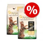 Ekonomipack: Applaws torrfoder 2 x 6/7,5 kg - Adult Chicken & Lamb (2 x 7,5 kg)