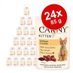 Ekonomipack: 24 x 85 g Animonda Carny Kitten Pouch - Nötkött, kalv & kyckling