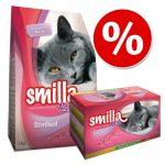 Smilla Adult Sterilised provpack - 1 kg + 12 x 85 g - 1 kg torrfoder och 12 x 85 g våtfoder
