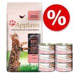 Applaws provpack: Torr- och våtfoder - 2 kg Adult Chicken & Lamb + 6 x 70 g Kycklingbröst & ost