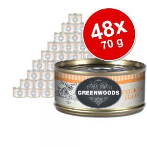 Ekonomipack: 48 x 70 g Greenwoods Adult våtfoder - Blandpack