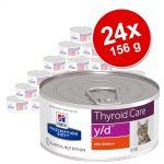 Ekonomipack: Hill's Prescription Diet Feline 24 x 156 g burkar - a/d Restorative Care Chicken hund/katt i burk
