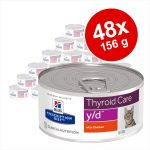 Ekonomipack: Hill's Prescription Diet Feline 48 x 156 g burkar - 156 g c/d Multicare i burk