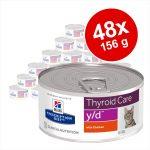 Ekonomipack: Hill's Prescription Diet Feline 48 x 156 g burkar - 156 g k/d Chicken i burk