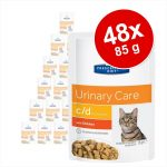 Ekonomipack: Hill's Prescription Diet Feline 48 x 85 g portionspåsar - 85 g k/d Kidney Care Salmon i portionspåse