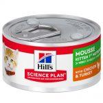 Hill's Science Plan Kitten Mousse - Ekonomipack: 48 x 82 g Kyckling & kalkon