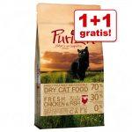 1 + 1 köpet! 2 x 400 g Purizon torrfoder för katt Adult Beef & Chicken