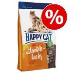 1,4 kg Happy Cat Adult till kanonpris! - Adult Lamb