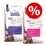 Blandpack: 2 x 2 kg Sanabelle Sensitive Lamb + No Grain