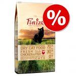 50 kr rabatt på Purizon kattfoder! Adult Lamb & Fish 7,5 kg