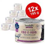 Ekonomipack: Sanabelle All Meat 12 x 195 g - Lamm & nötkött