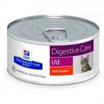 Prescription Diet Feline I/D Burkar (24 x 156 g)