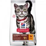 Science Plan Adult Hairball & Indoor med Kyckling för Katt (1,5 kg)