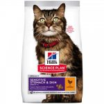 Science Plan Adult Sensitive Stomach & Skin med Kyckling för Katt (1,5 kg)