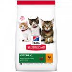 Science Plan Kitten med Kyckling (1,5 kg)