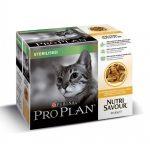 ProPlan Sterilised Cat Chicken Multipack Wet (10x85g)