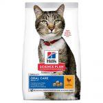 Science Plan Adult Oral Care Torrfoder med Kyckling för Katt (7 kg)