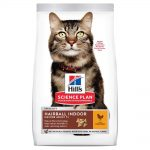 Science Plan Mature Adult Hairball & Indoor m Kyckling för Katt (2,5 kg)