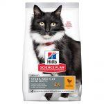 Science Plan Mature Sterilised Cat med Kyckling (3 kg)