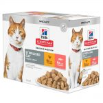 Science Plan Young Adult Sterilised Cat Våtfoder med Kyckling&Lax (12x85g)