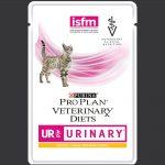 Veterinary Diets Feline UR Stox Portionspåsar Kyckling (10x85g)