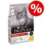 15 % rabatt på 3 kg Pro Plan kattfoder! Adult Rich in Chicken