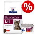 Blandpack: Hill's Prescription Diet Feline torr- och våtfoder - Feline y/d (1,5 kg + 6 x 156 g)