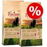 Ekonomipack: Purizon torrfoder 2 x 6,5 kg Adult Deer & Fish