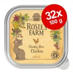 Ekonomipack: Rosie's Farm Adult 32 x 100 g - Kalkon & anka