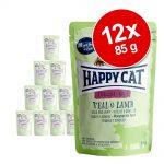 Happy Cat Pouch All Meat 12 x 85 g - Kalkon & sej