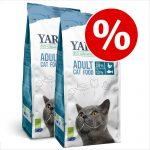 Ekonomipack: 2 påsar Yarrah Organic - Eko-kyckling & fisk - spannmålsfritt (2 x 10 kg)
