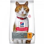 Hill's Science Plan Cat Young Adult Sterlised Chicken (15 kg)