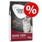 50 kr rabatt! 2 x 3 kg Concept for Life kattmat - All Cats 10+