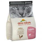 Almo Nature Holistic Kitten Chicken & Rice Ekonomipack: 2 x 12 kg