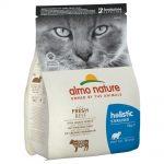 Almo Nature Holistic Sterilised Beef & Rice - Ekonomipack: 2 x 2 kg