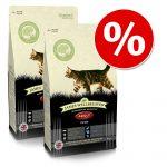 Ekonomipack: 2 x James Wellbeloved kattfoder till lågpris! - Adult Light Turkey & Rice (2 x 4 kg)