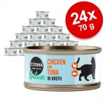 Ekonomipack: Cosma Nature 24 x 70 g - Kyckling & kycklingskinka