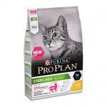 Purina Pro Plan Cat Adult Sterilised OptiDigest Chicken (3 kg)