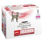 Purina Pro Plan Veterinary Diets Feline DM ST/OX - Diabetes Management Beef - Ekonomipack: 20 x 85 g